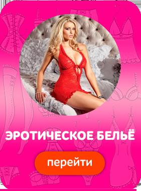 интернет магазин женского белье оптом
